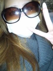 相川イオ 公式ブログ/私服&昨日の相川 画像2
