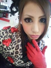 相川イオ 公式ブログ/成人式ファッションショー 画像2