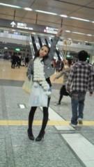 相川イオ 公式ブログ/名古屋 画像1