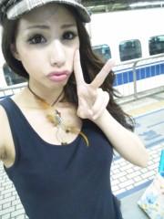相川イオ 公式ブログ/いまから帰るなりっ 画像1