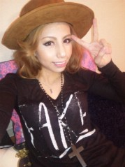 相川イオ 公式ブログ/ボブヘア♪ 画像2