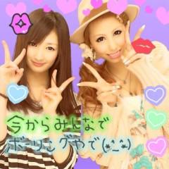 相川イオ 公式ブログ/アクション女優りな姫とプリクラ♪ 画像1