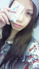 相川イオ 公式ブログ/旅にでます…さようなら 画像2