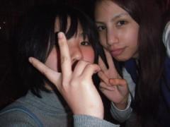 相川イオ 公式ブログ/鍋パーティー 画像1