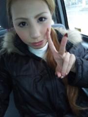 相川イオ 公式ブログ/撮影お疲れ様〜 画像1