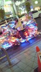 相川イオ 公式ブログ/ハーレーダビットソン 画像2