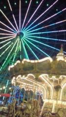 相川イオ 公式ブログ/遊園地 画像1