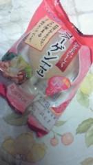 相川イオ 公式ブログ/味噌もつ鍋 画像3