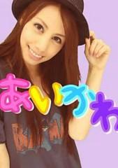 相川イオ プライベート画像 2010-05-19 01:36:04