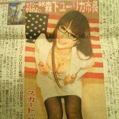 相川イオ 公式ブログ/超うれしい!!! 画像1