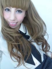 相川イオ 公式ブログ/すっかり春コーデ 画像2