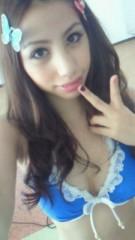相川イオ 公式ブログ/撮影 画像1