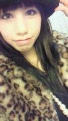 相川イオ 公式ブログ/前髪きりました 画像2
