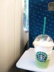 相川イオ 公式ブログ/スタバと新幹線なう 画像1