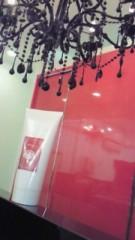 相川イオ 公式ブログ/犬山にある美容院〜 画像3