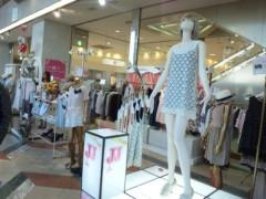 相川イオ 公式ブログ/買ったお洋服 画像1