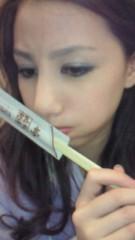 相川イオ 公式ブログ/やーきーにーくう 画像1