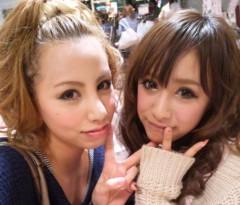 相川イオ 公式ブログ/Marble購入品★ 画像1