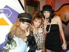 相川イオ 公式ブログ/北区ドンキに集合! 画像2