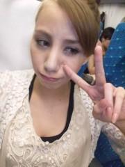 相川イオ 公式ブログ/だめでした 画像1