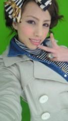 相川イオ 公式ブログ/いまからライブ 画像1
