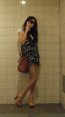 相川イオ 公式ブログ/今日の私服 画像1