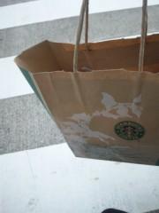相川イオ 公式ブログ/Cafe日和 画像2