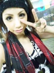相川イオ 公式ブログ/大阪なう 画像1
