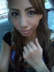 相川イオ 公式ブログ/おやすみなさい! 画像1