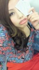 相川イオ 公式ブログ/ただいま〜ヽ(´▽`)/ 画像1