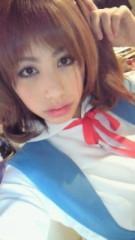 相川イオ 公式ブログ/コスプレ 画像1