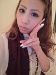 相川イオ 公式ブログ/みんなありがとう 画像1