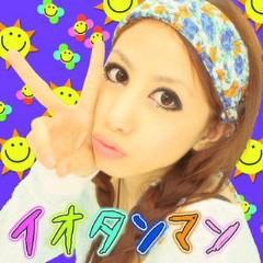 相川イオ 公式ブログ/ぷりくら 画像2
