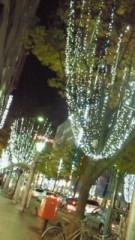 相川イオ 公式ブログ/安心するホットドリンク 画像1