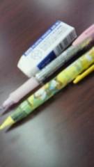 相川イオ 公式ブログ/学校! 画像1