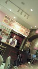 相川イオ 公式ブログ/花畑牧場カフェ 画像1