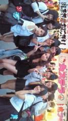 相川イオ 公式ブログ/楽しかった〜 画像1