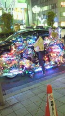 相川イオ 公式ブログ/ハーレーダビットソン 画像3