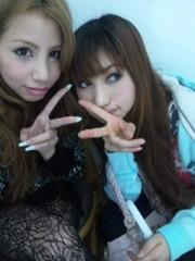 相川イオ 公式ブログ/女同士のバレンタイン(笑) 画像1