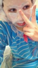 相川イオ 公式ブログ/おやすみなさい! 画像2