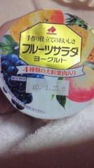相川イオ 公式ブログ/気持ち良かった 画像3