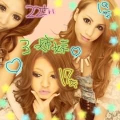 相川イオ 公式ブログ/プリクラ☆ 画像3