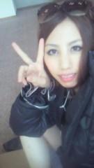 相川イオ 公式ブログ/足痛ぁ〜い笑 画像1