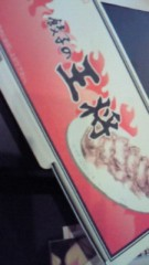 相川イオ 公式ブログ/餃子パーティー 画像1
