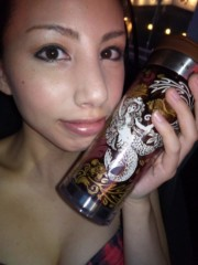 相川イオ 公式ブログ/やっとゲット★ 画像1