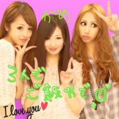 相川イオ プライベート画像 2011-05-20 14:48:37