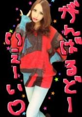 相川イオ プライベート画像/プリクラ♪ 2010-01-05 16:45:43
