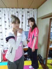 相川イオ 公式ブログ/加圧トレーニング♪ 画像1