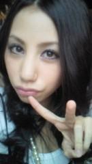相川イオ 公式ブログ/センターくるくるっ 画像2