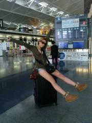 相川イオ 公式ブログ/出国! 画像1